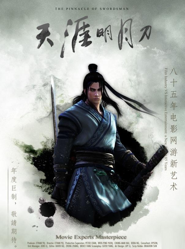 Wuxia1