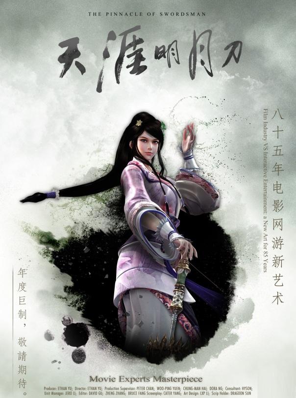 Wuxia2