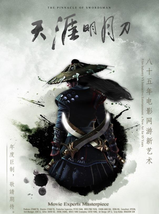 Wuxia4