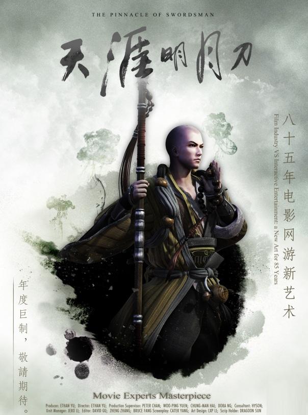 Wuxia5